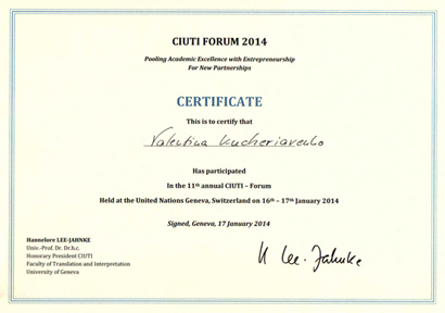 Изображение sourse/documents/CIUTI_Forum_Certificate_small.jpg