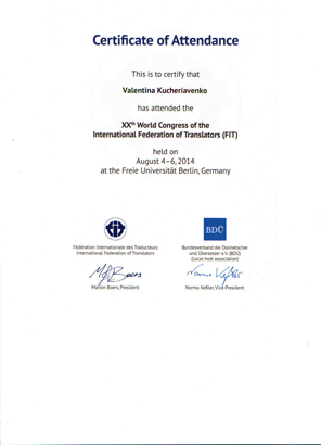 Изображение sourse/documents/kucherjavenko_certificate_xx_world_congress_fit_small.JPG