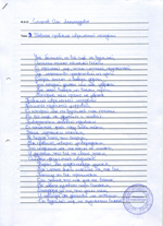 Изображение sourse/documents/o_smirnov_sosch_small.jpg