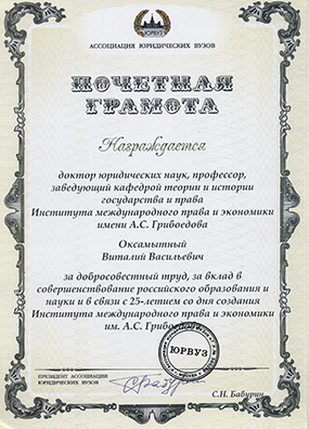 Изображение sourse/documents/pozdr_25_25_s.jpg