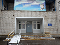 Изображение sourse/institute/ulyanovsk_mtoo_8_small.jpg