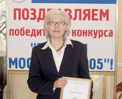 Изображение sourse/tutors/hromih_2011.jpg
